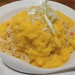 炒飯と酸辣湯麺の店 キンシャリ屋 - ふんわり玉子炒飯 750円
