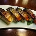 司 - 焼さば棒寿司
