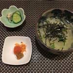 日本料理 空海 - 冷茶漬け