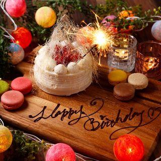 誕生日・記念日特典☆メッセージ付きホールケーキ無料贈呈!