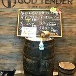 GOD TENDER -