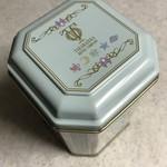 91588608 - 宝塚歌劇 組柄 アイシングクッキー 10枚入(5組×2) 860円(税込)