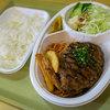 シューシュー - 料理写真:「ジャンボハンバーグ弁当」(700円)。