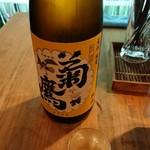91592974 - 奈良の日本酒。3種類のうち、純米ver.、酸味が少なく、甘味があり、美味しかった♪