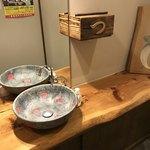 鶴べ別館 - rest room
