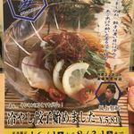 福岡の台所しろ屋 -