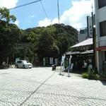 走井餅老舗 - 国宝・岩清水八幡宮前にあります