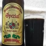 バイエルンマイスタービール - クローネは黒麦酒