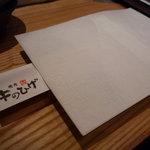 牛のひげ - ☆テーブルセット☆