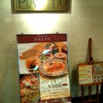 PATIO -