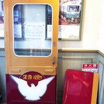 レイルロード京阪 - 京阪特急3000系の貫通扉です。