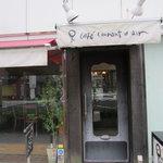 カフェ クーランデール -