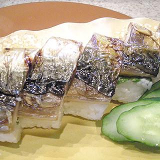 こだわりの焼き鯖寿司
