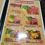 肉バル Denny WINE&MEAT -