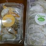 生餃子製造直売 ハチサンイチ - チーズ餃子、831餃子