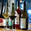 肉とワイン マルノワ - ドリンク写真: