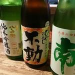 SAKE BAR 太 - 日本酒3種類呑み比べ 1200円