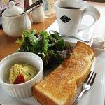 CAFE Suginoki - レギュラーモーニング