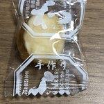 立ち喰い蕎麦 縁 - サービスでくれた青森・七戸の「飴のたかみや」の手作り飴