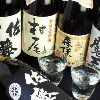 本格芋焼酎、麦焼酎、日本酒各種揃えてます!写真以外も有ります