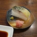 篠山皿そば 弐拾六 - さば寿司