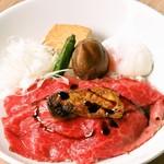 焼肉竹林 別邸 - 大人の牛丼