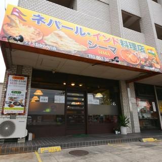 ★お昼も夜もOK!店舗横のコインP利用で100円引き致します