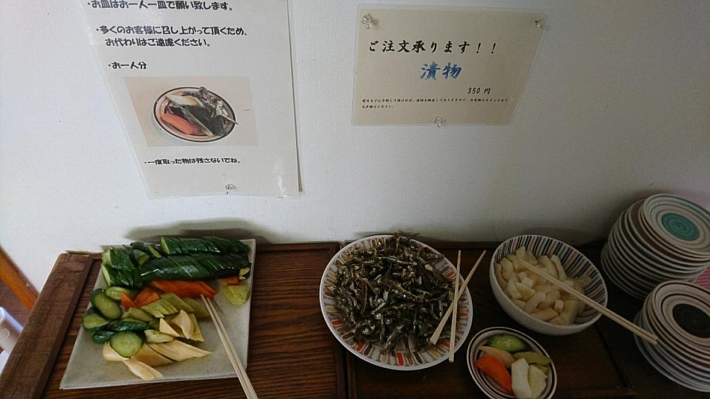 田りた麺之助 name=