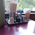 但馬ラーメン春日森店 - テーブル上の様子。