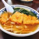 福建楼 - 排骨麺