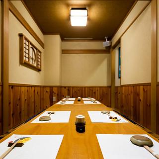 【掘ごたつの完全個室】日本のわびさびを感じる極上の和空間
