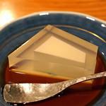 日本料理 たかむら - 玲瓏豆腐(こおり豆腐) 黒蜜で