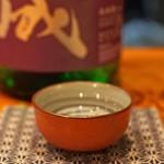 日本料理 たかむら - 一白水成 純米吟醸 雄町