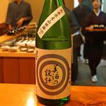 日本料理 たかむら - 雪の茅舎 美酒の設計 純米吟醸 兵庫県産山田錦