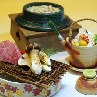 ~洗練された日本料理~季節を演出