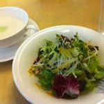 Champ.な - サラダとスープ