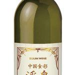 渓泉 - ドリンク写真:ハウスワイン(白)