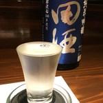 目利きのたか志 - 田酒 純米吟醸 短稈渡船