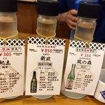 日本酒原価酒蔵 - 最初の三種   6の日の新政