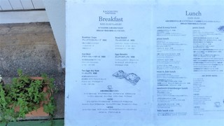 ベーカリーキッチン ラッグルッピ - 朝食メニュー。ちょっと見づらいですね。