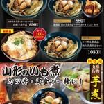 かつMI - 料理写真: