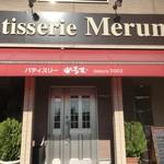 Merum -