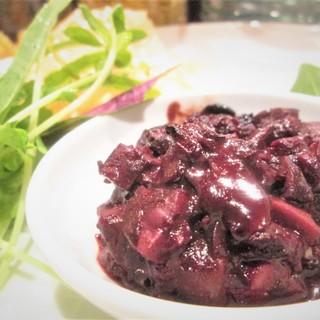 沖縄の食文化の山羊を西洋風でクセなくワインと楽しめるように!