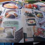 北の味紀行と地酒 北海道 - メニュー食事
