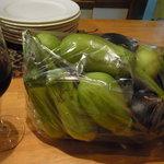おーぼんあくいゆ - グリーンカレーに使われている緑茄子