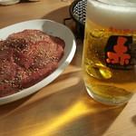 赤から - 牛タンにビール