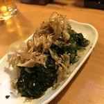 戦国天下鳥 - ☆広島菜