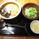 黒猫夜 銀座店 - Bランチの雲南豆腐土鍋ごはん