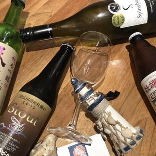 当店にしかないワインやビール、日本酒など