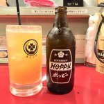東京MEAT酒場 - オレンジチェロホッピー 490円(税抜)